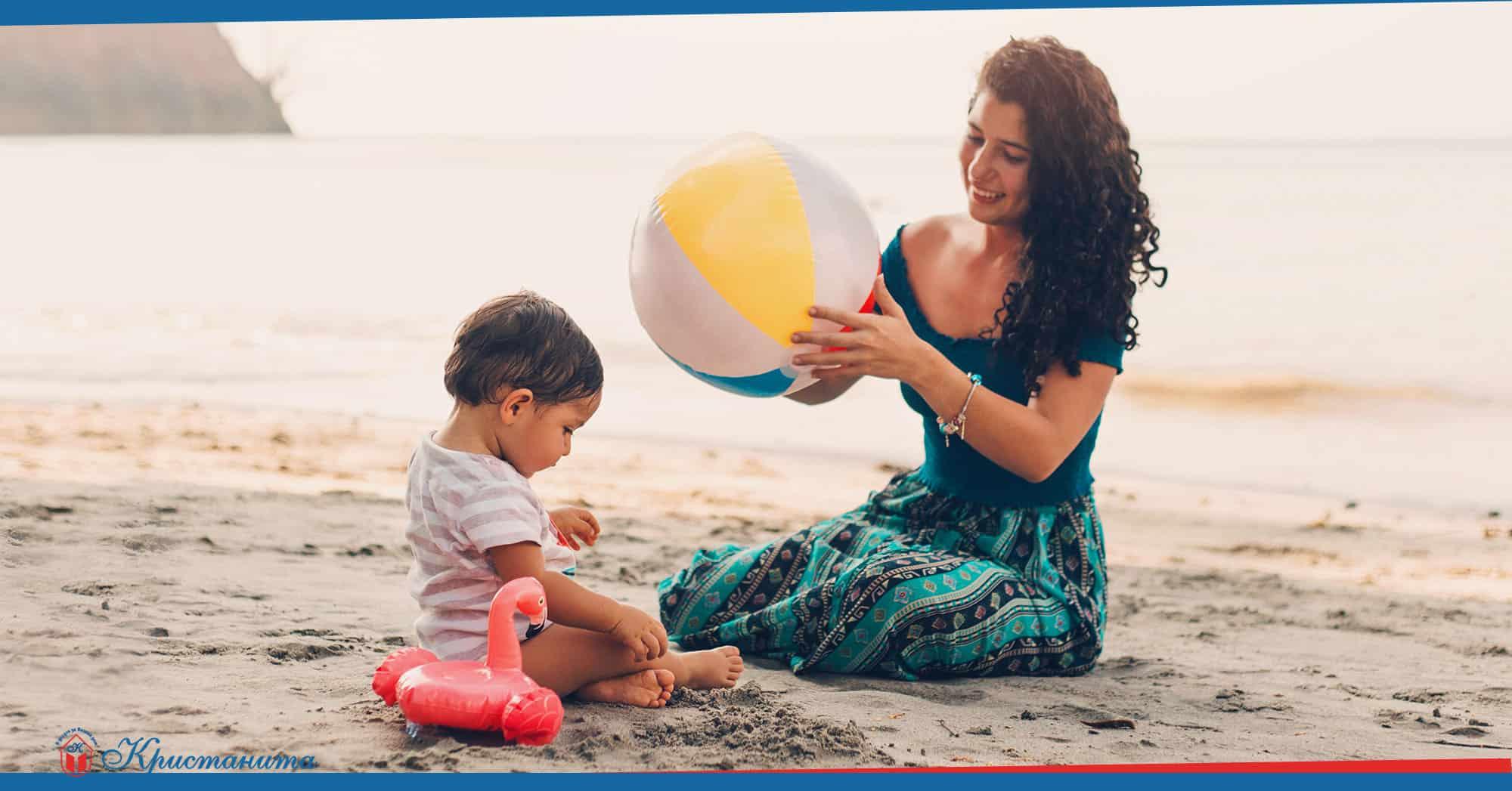 С детегледачка на море