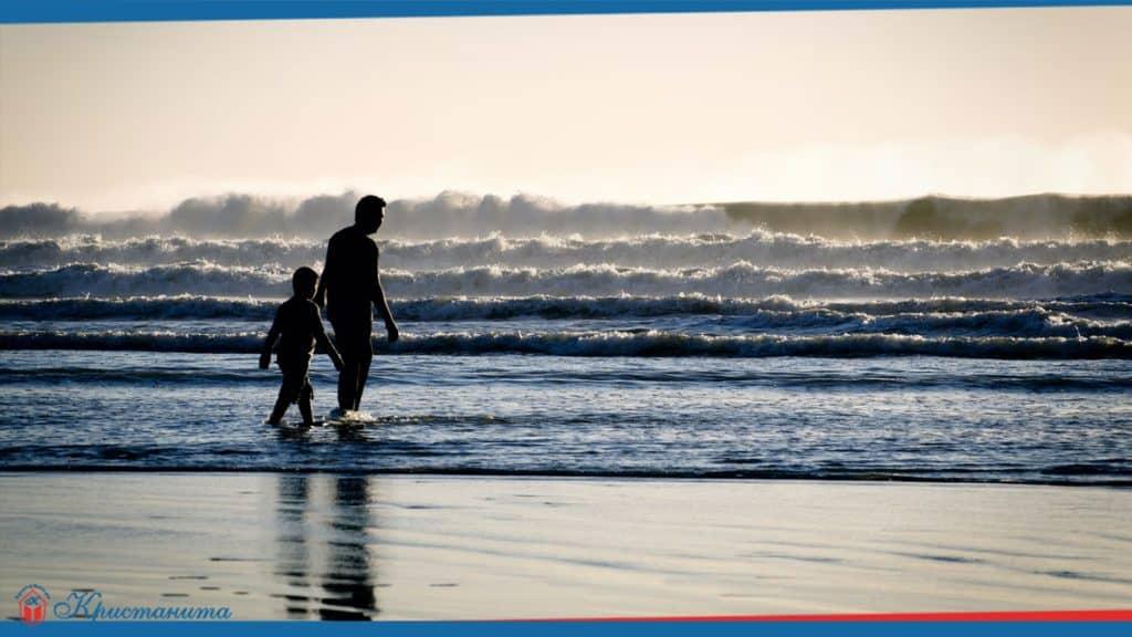 Бащата, който искал да направи децата си щастливи